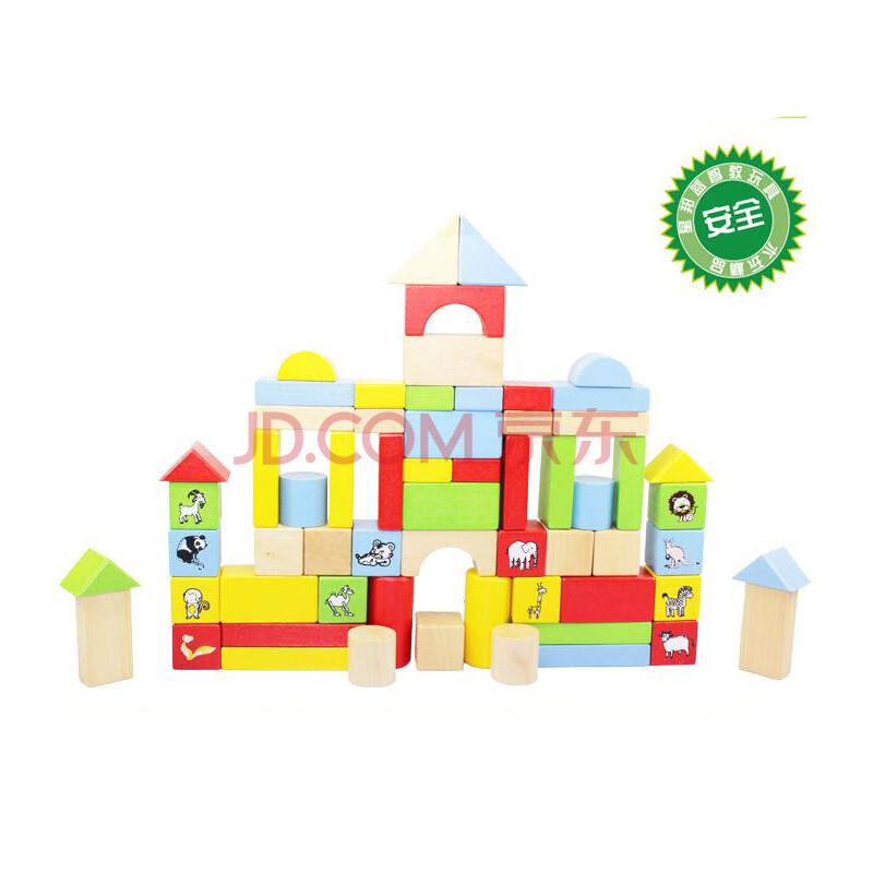 星邦积木荷木益智玩具桶装62粒拼搭木质玩具动物乐园8062南京v积木充气娃娃店图片