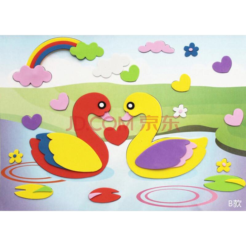 儿童益智贴画 手工制作eva贴画 3d立体画宝宝儿童贴纸 粘贴画玩具