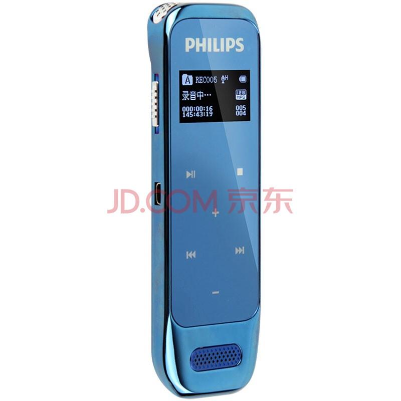 飞利浦(PHILIPS) VTR6600 8GB高清触摸微型数字降噪录音笔 蓝色