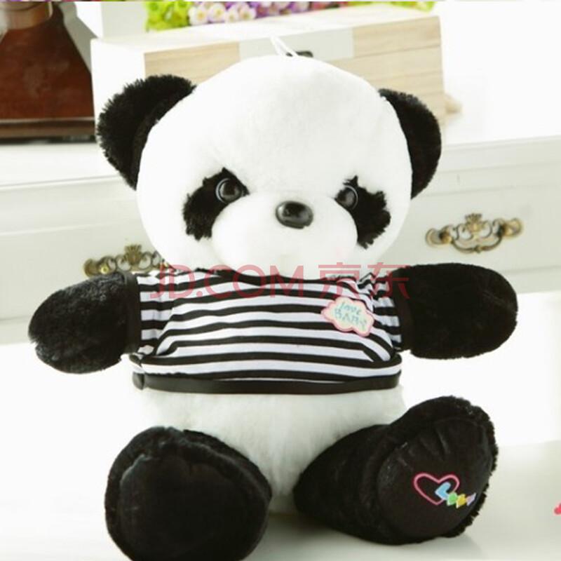 穿衣熊猫公仔抱抱熊大熊猫毛绒玩具大号布娃娃熊猫礼