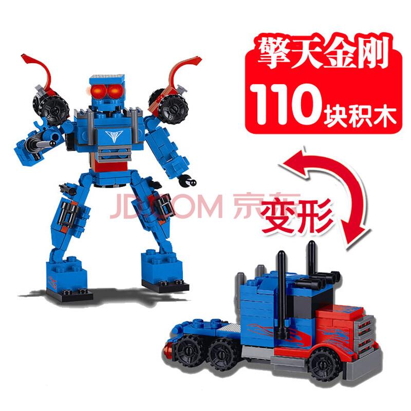 星钻积木拼装玩具81501-81504积变战士变形金刚机变