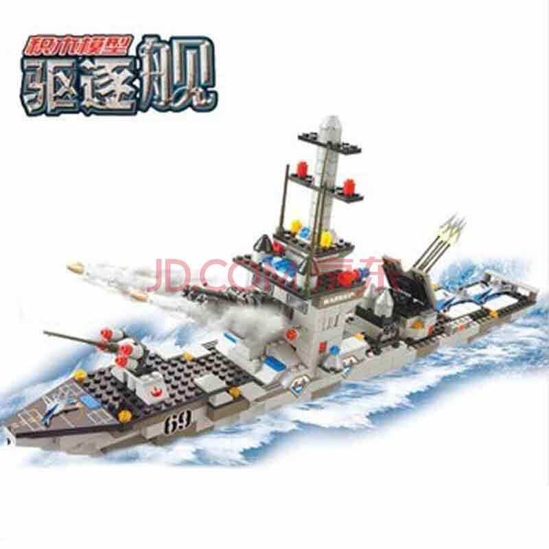 沃马乐高式 拼装积木船