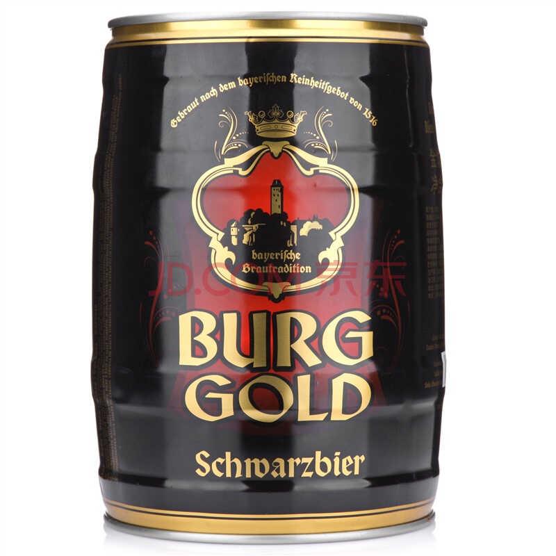 德国 Burggold 金城堡黑啤酒5L桶装)