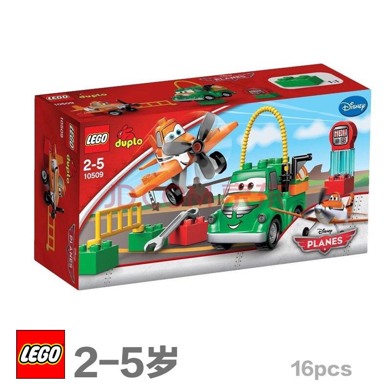 lego乐高益智拼装积木玩具 得宝大颗粒系列 飞机总动员1-l10509