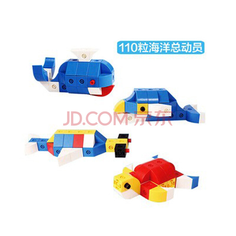 拼插积木玩具拼装益智