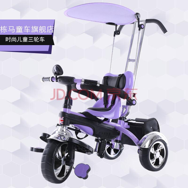 儿童脚踏三轮车哪个牌子好