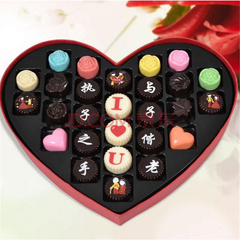 圣诞节巧克力礼盒创意手工生日礼物diy刻字定制定做图片