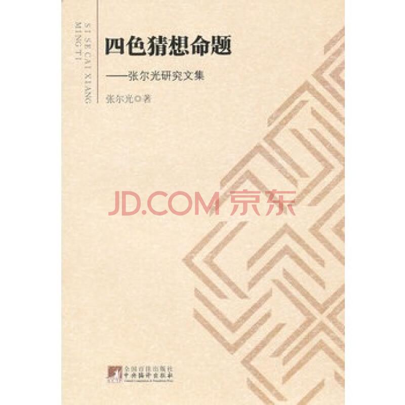香港财神网47333网