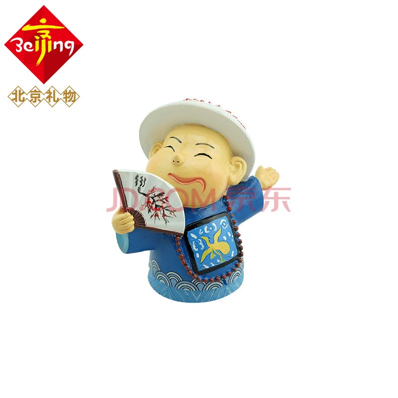 北京礼物 清代故宫宫廷人物摆件可爱官员形象陶瓷图片