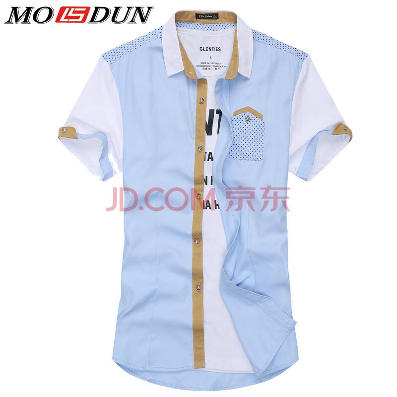 摩雳思顿 货到付款新款短袖衬衫男士衬衣修身拼接翻领纯色青年男装衬衫2526