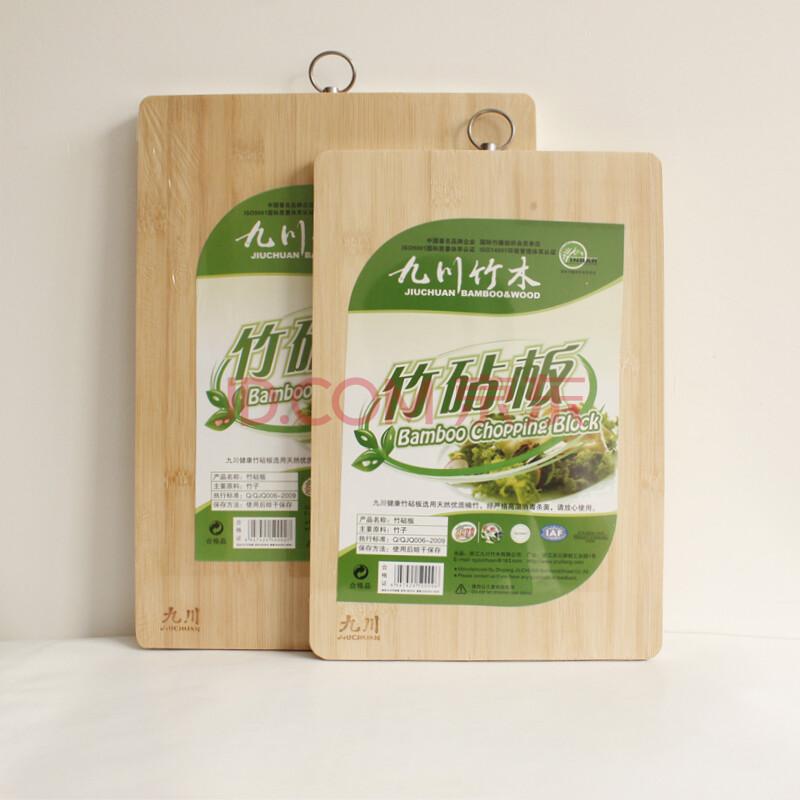 九川砧板厨房切菜板宜家竹案板方形环保切菜板大号竹砧板创意板子