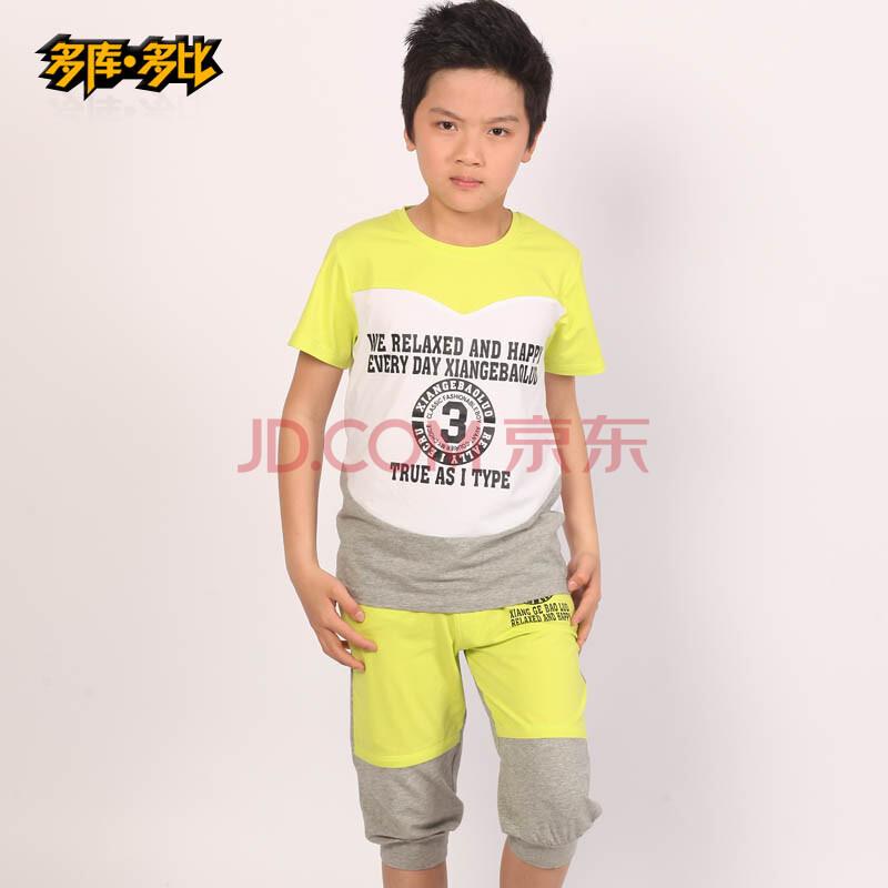 儿童短袖短裤运动