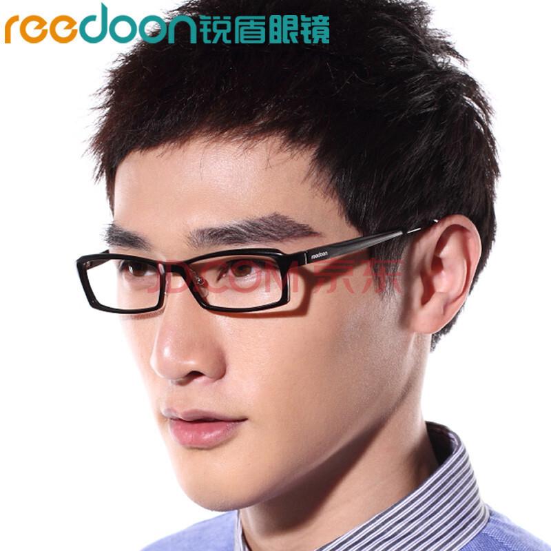 配眼镜 铝镁黑框眼镜架