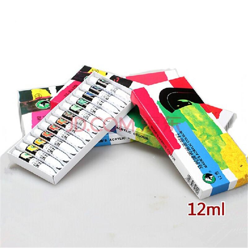 马利12色丙烯颜料 12ml纺织颜料