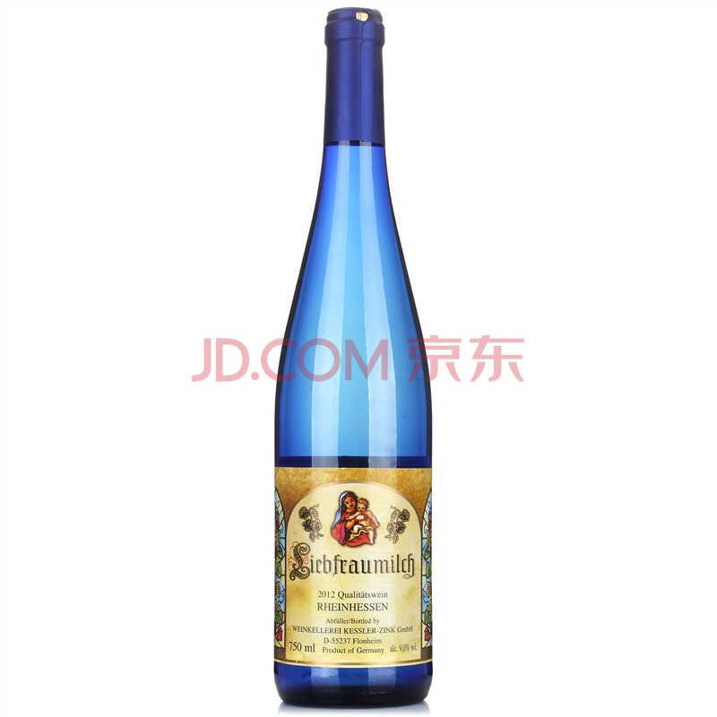 德国 凯斯勒圣母之乳甜白葡萄酒 750ml)
