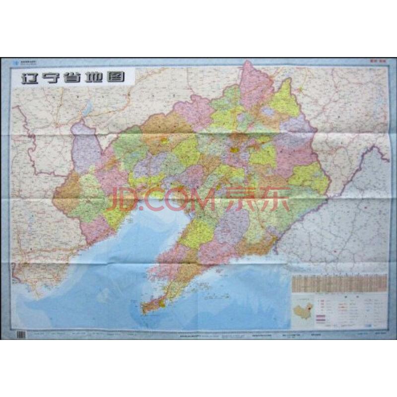 辽宁省地图(新版)