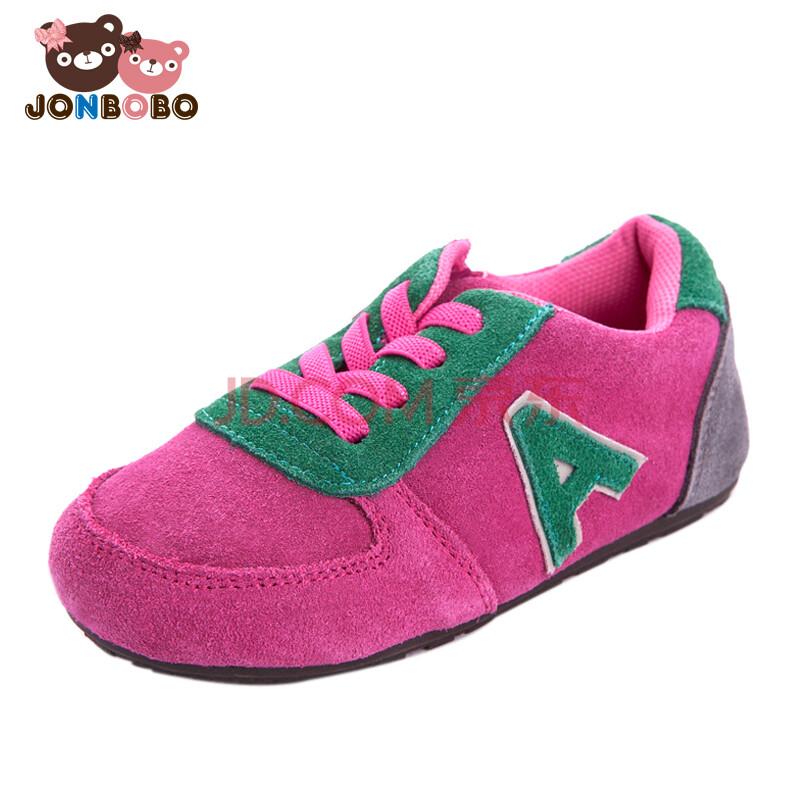 jonbobo儿童运动鞋男童板鞋童鞋女童旅游鞋儿童鞋子