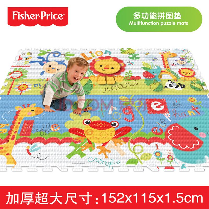 费雪Fisher Price 双面婴儿爬行垫拼图 加厚环保地垫爬爬垫