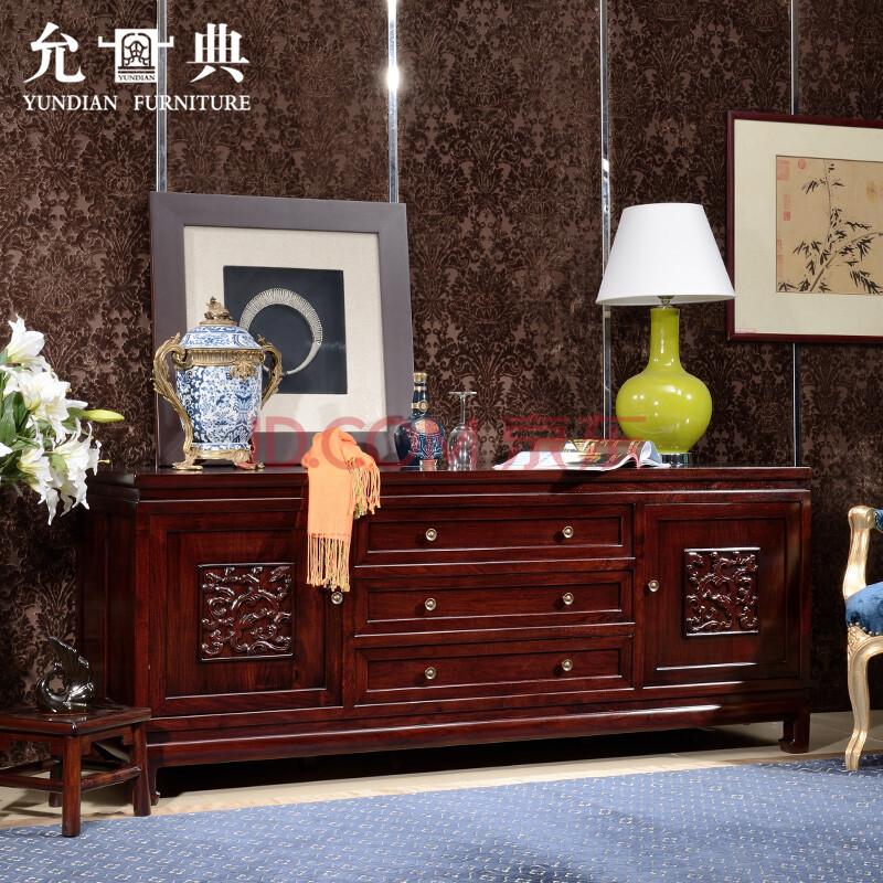 允典红木家具 花梨木 明清古典 金龙系列 卧房 电视柜 矮柜