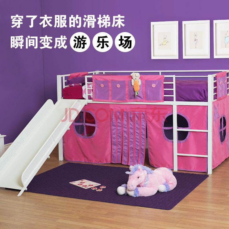 美国dorel儿童滑梯床 带护栏宜家男孩女孩儿童滑梯床