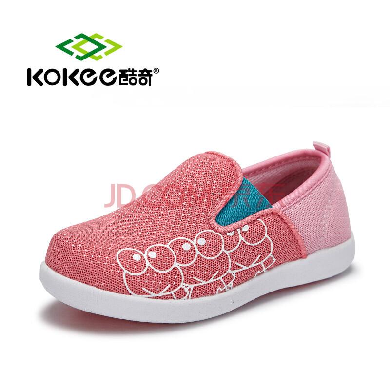 儿童运动鞋男童网鞋夏季透气新款网面鞋