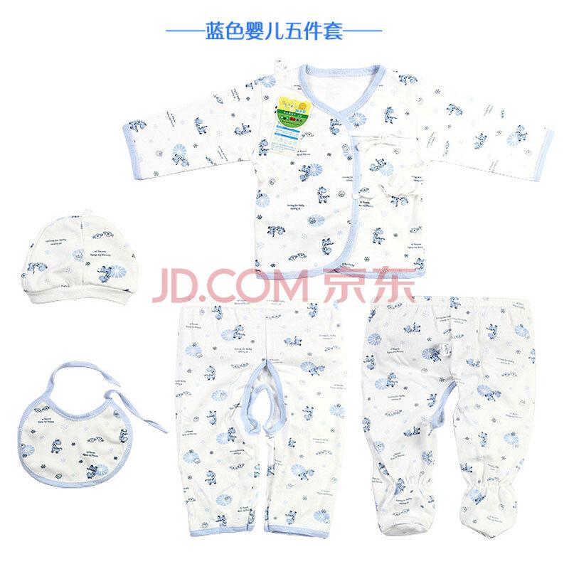 新生儿衣服 儿童内衣套装纯棉男女宝宝睡衣 婴儿内衣春夏款五件套