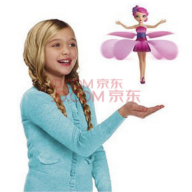 感应飞行小仙女飞天仙女飞碟女孩最爱玩具
