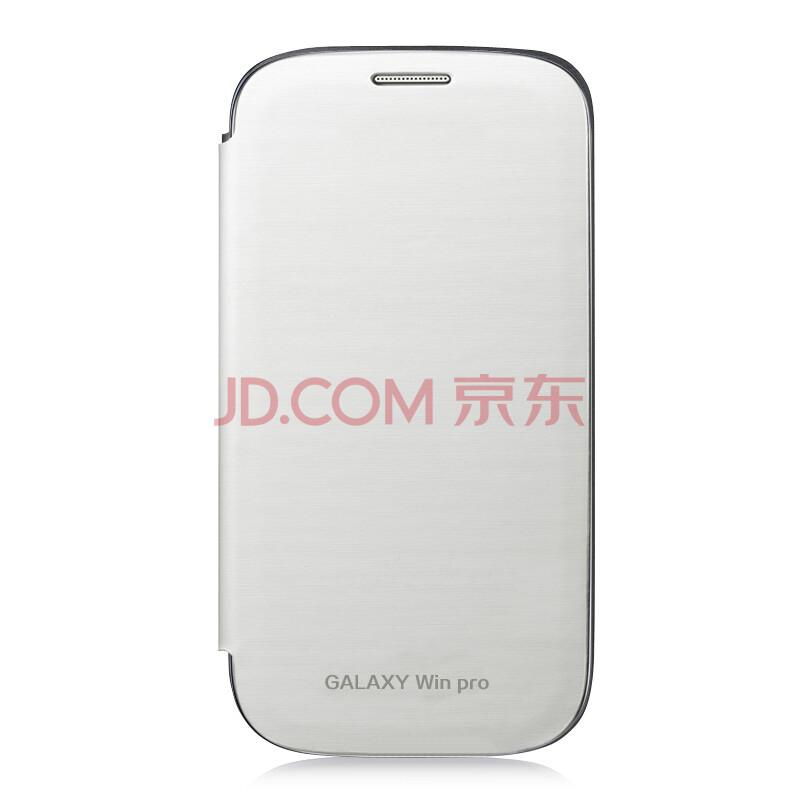 韩菲琪翻盖保护套 手机套适用于三星sm-g3812/g3818/g