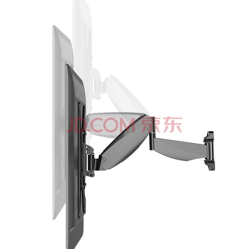乐歌(Loctek)S1(43-52英寸)气压旋转伸缩电视架/双臂智能电视挂架/液晶电视机挂架/电视支架)