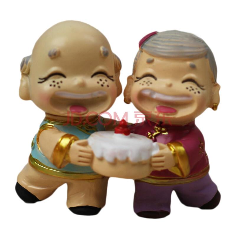 千宝盒(qbh)幸福百年老人情侣娃娃 树脂工艺品 父亲母亲长辈礼物 装饰图片