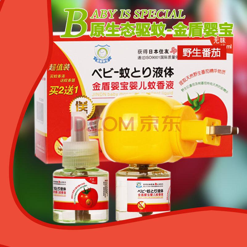 【天爱】金盾婴宝 蚊香液促销装45ml*2送加热器