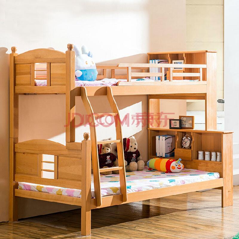 榉木双层床 实木儿童床