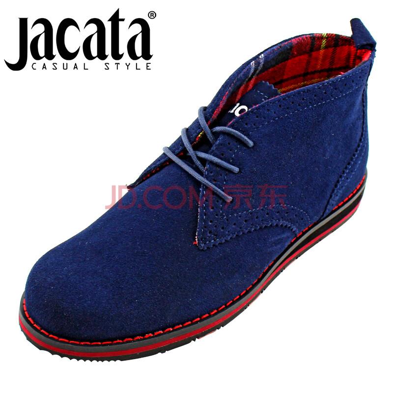 http://www.jnylxw.com/uploadfile/2016/0111/20160111024830364.jpg_jacata易佰达男皮鞋jny03 专柜正品潮流时尚休闲鞋男鞋板鞋皮鞋子