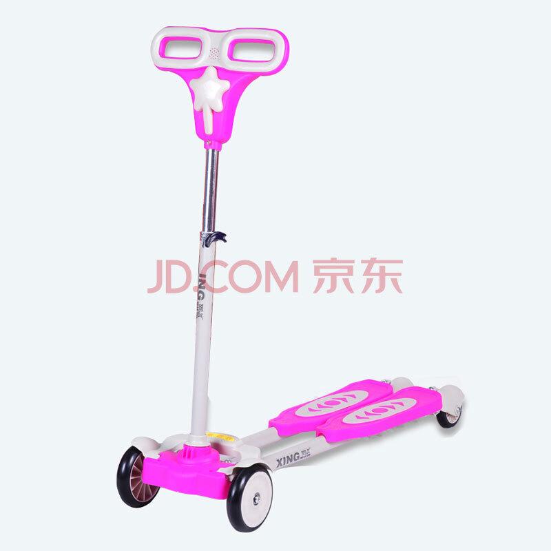 儿童四轮蛙式滑板车可调高度滑行车