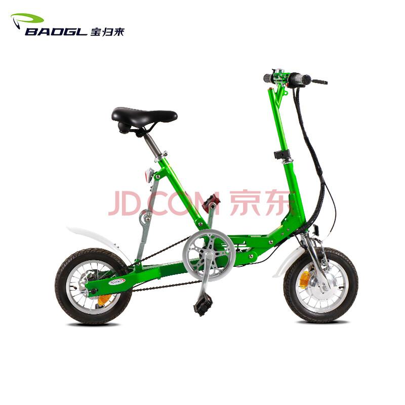 宝归来折叠迷你电动车 U-bike4.0 锂电 超轻 易折叠 电动自行车