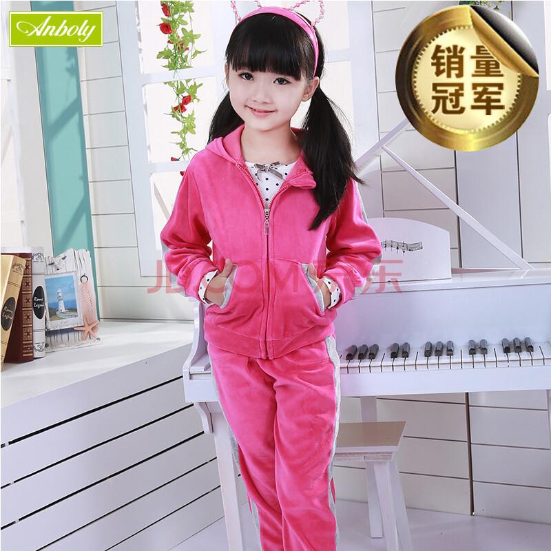 2014春季新款女童套装男童运动服套装/儿童天鹅绒连