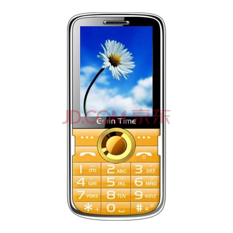 翼鸣 EC66 CDMA+CDMA 老人手机 双电信卡