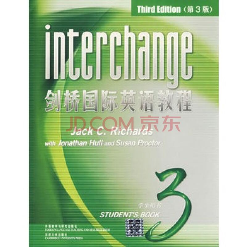 剑桥国际英语教程3学生用书第三版——世界上最受欢迎