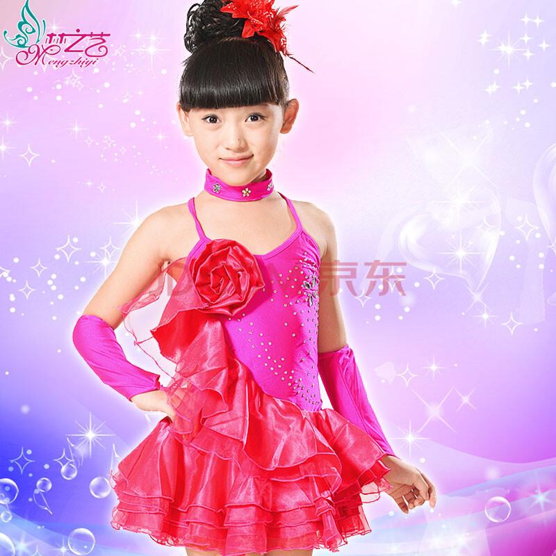 儿童拉丁舞服装儿童舞蹈服拉丁舞裙少儿拉丁舞演出
