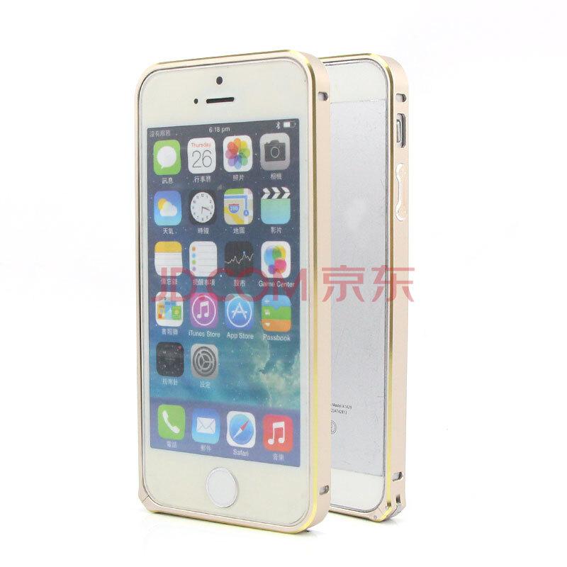 大脚丫 手机金属边框双色边海马扣保护壳 适用于苹果iphone5/5s 土豪