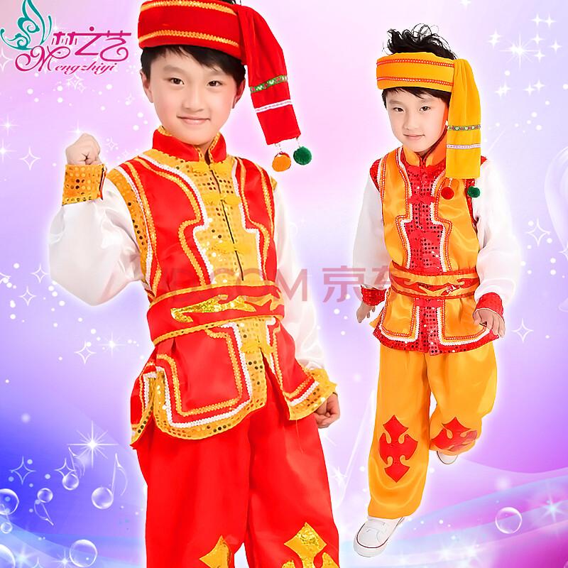六一儿童演出服装男童幼儿舞蹈服装演出服苗族少数