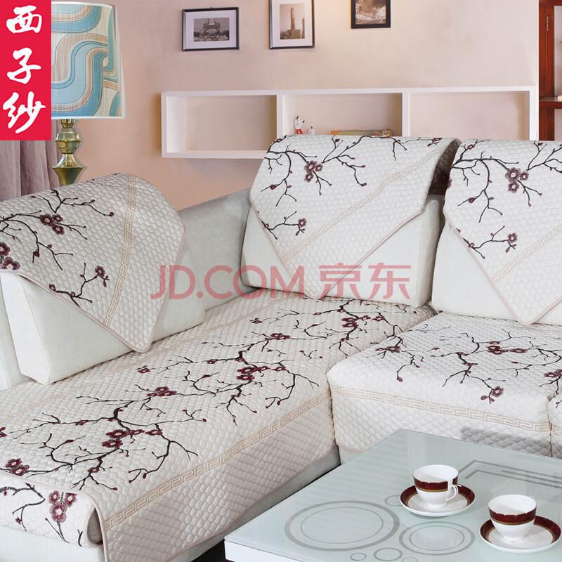 西子纱布艺沙发垫防滑坐垫现代中式沙发套四季沙发巾 米白色红梅 70*图片