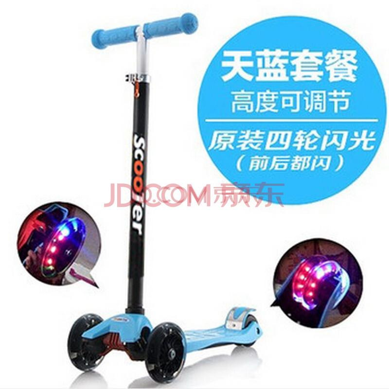 儿童三轮大款滑板车高度可调新增闪光轮版适合3-12岁