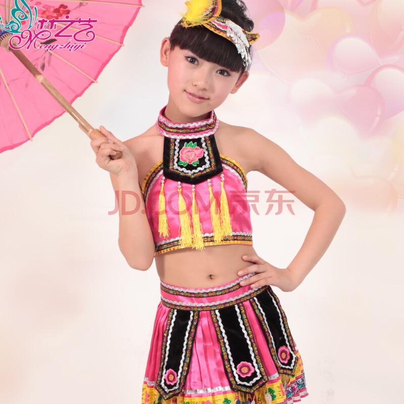 六一儿童演出服幼儿舞蹈服装表演服少儿民族苗族演出