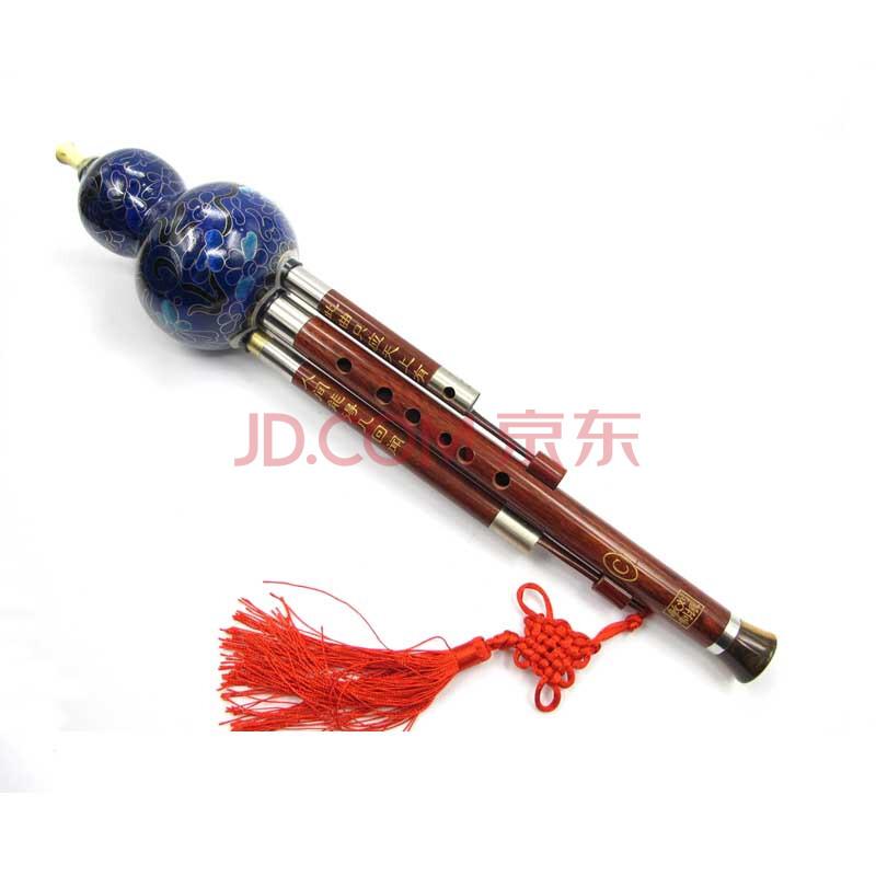 vorson景泰蓝工艺葫芦丝 手工制作红檀 葫芦丝 手工制作 初级 中高级