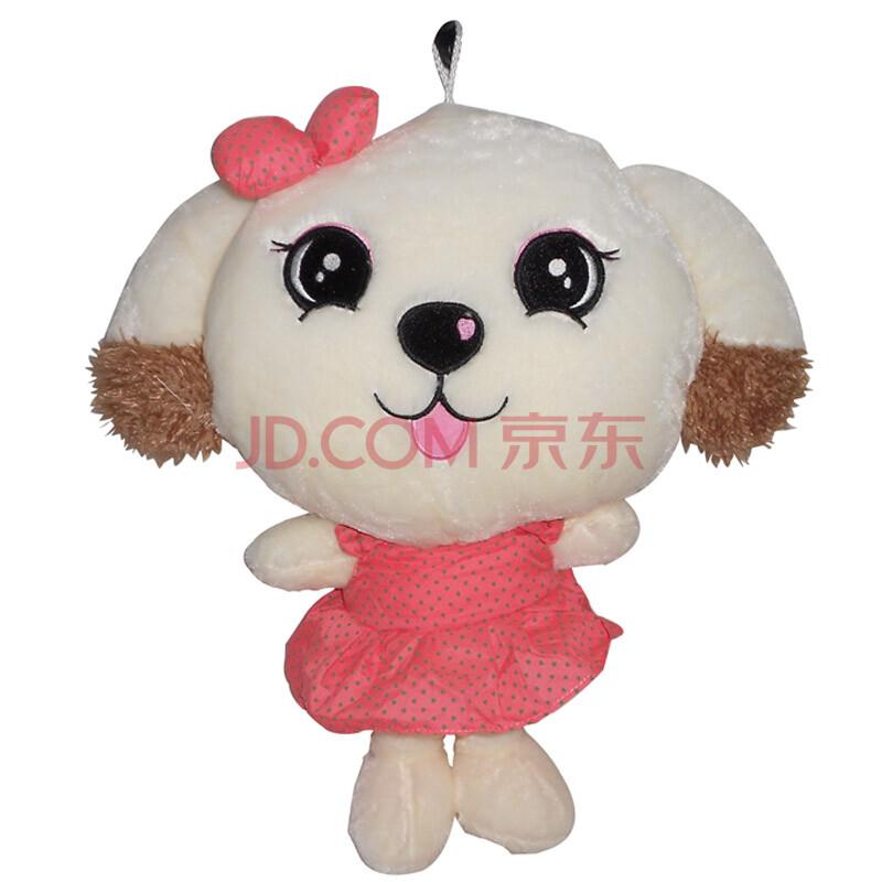 可爱毛绒玩具卡通狗(大号)