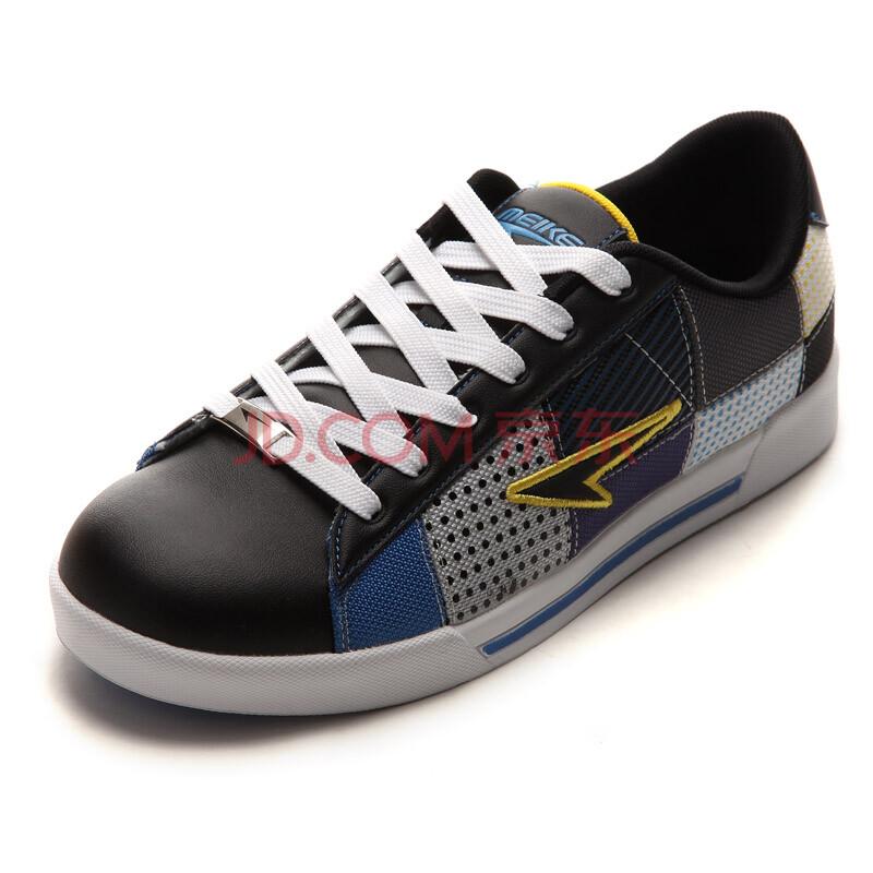 美克meike 情侣运动鞋滑板鞋