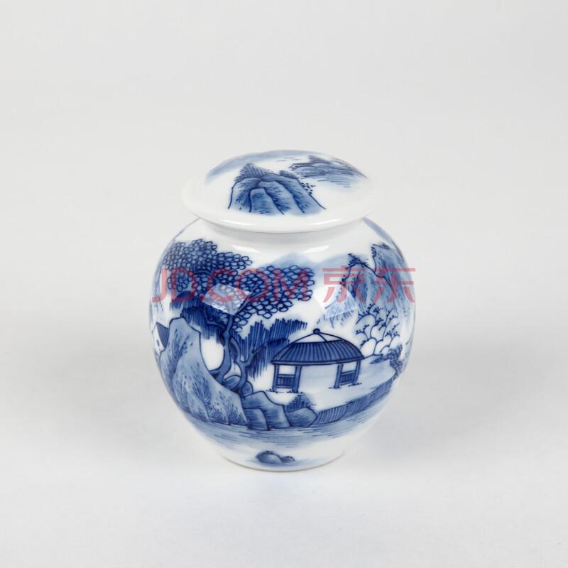 怡品堂茶具 陶瓷手绘茶叶罐景德镇青花瓷山水茶具