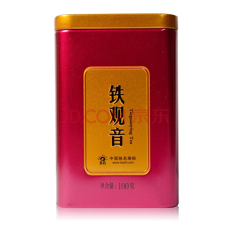 铁观音茶叶罐装
