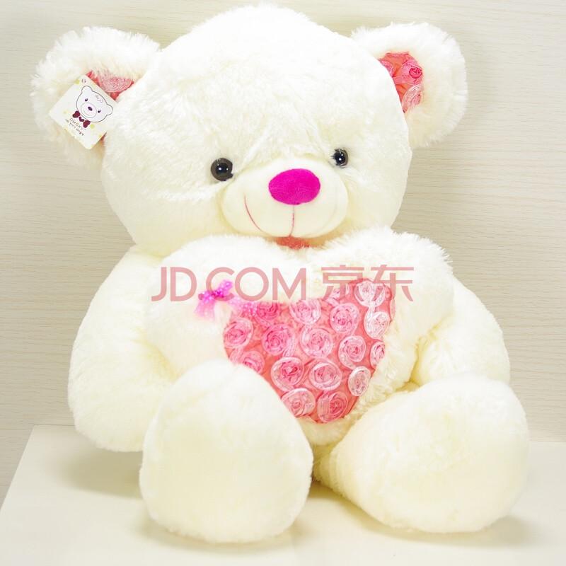 视频 抱抱/dmsky 毛绒玩具泰迪熊抱心熊 抱抱熊70厘米
